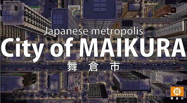 Photo of City of MAIKURA – Japanese Metropolis